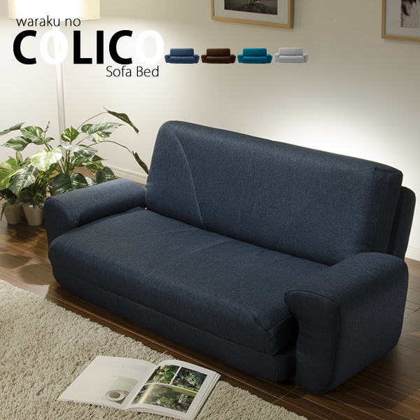 Sofa Bed Colico Outlet Roofer Two Seat