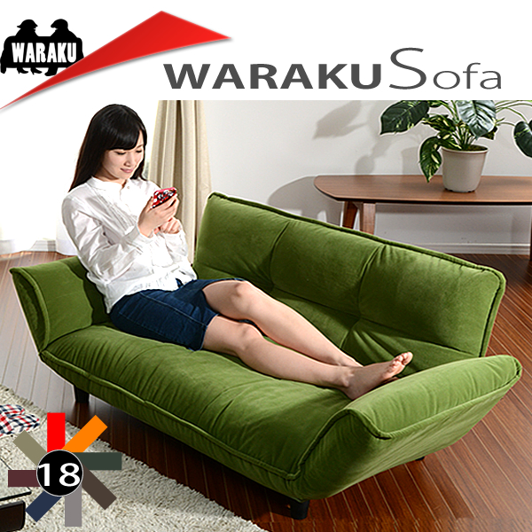Sofa Rakuten Ranking 1st Place Win An Made Point 7 Times Simple Kan In カウチソファー Love Scandinavian Bed Two