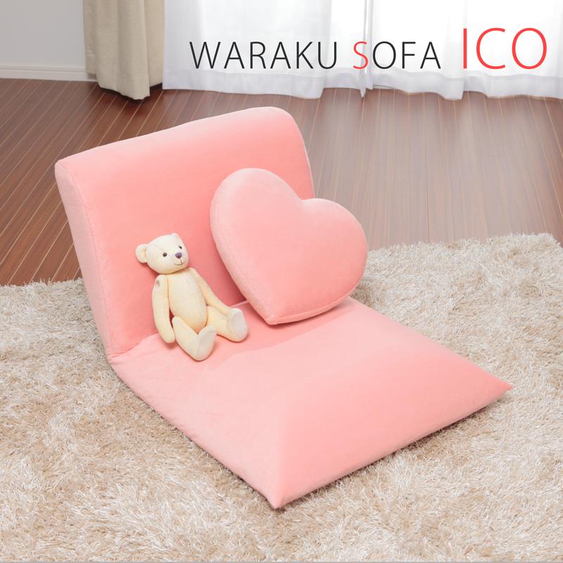 【ポイント10倍!エントリー要】【送料無料】和楽ふっくら1人掛け14段階リクライニングソファ「ICO」こたつにも!日本製! 4カラー座椅子 WARAKU