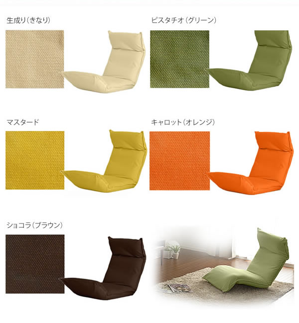 takamine rakuten global market waraku dedicated cloud chair cover
