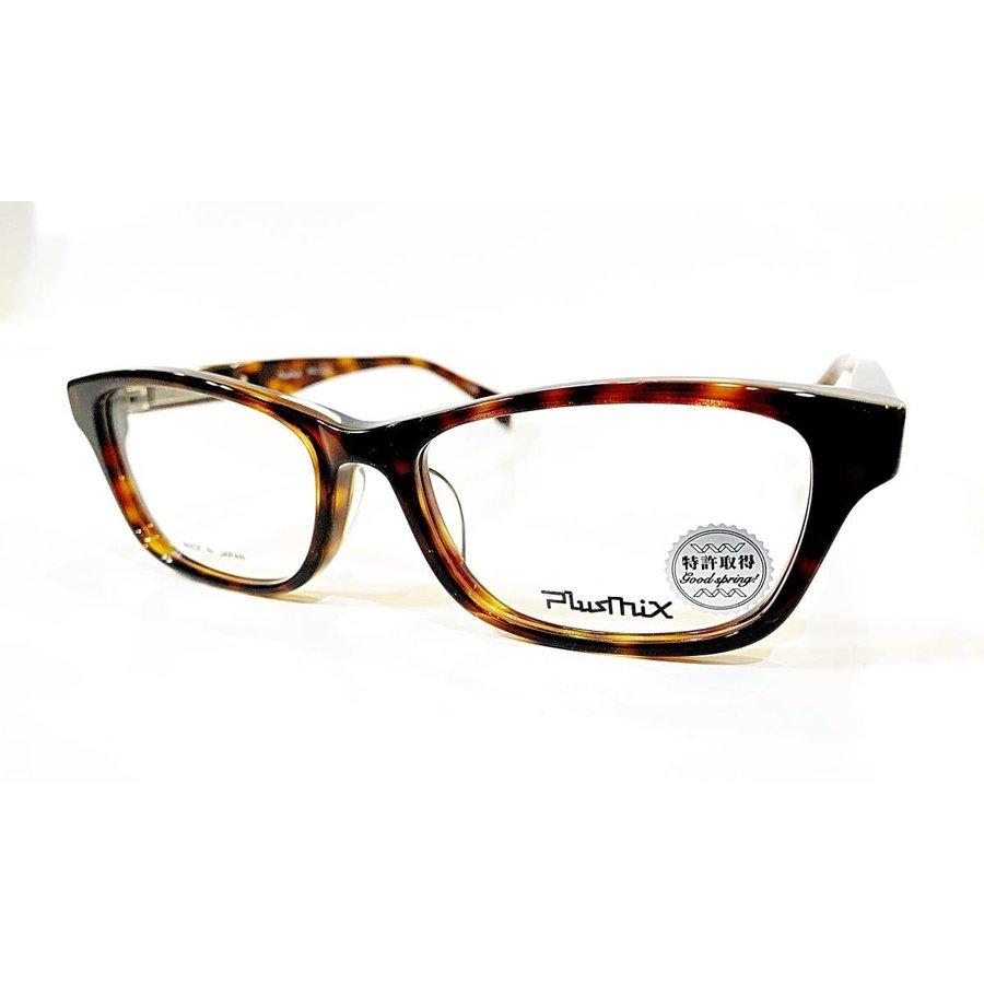 プラスミックス2019モデル いよいよ人気ブランド 奉呈 Plusmix メガネ プラスミックス C-083 PX-13293
