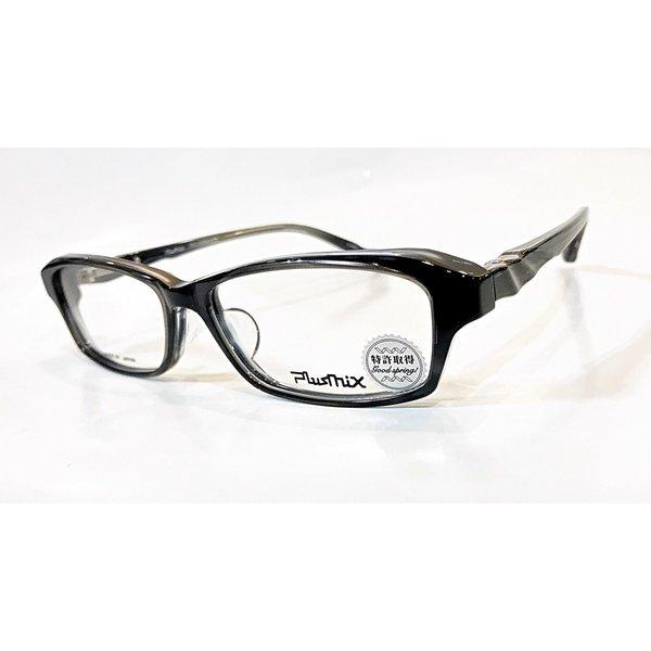 プラスミックス Plusmix メガネ 053 トレンド 信頼 プラスチック PX-13283