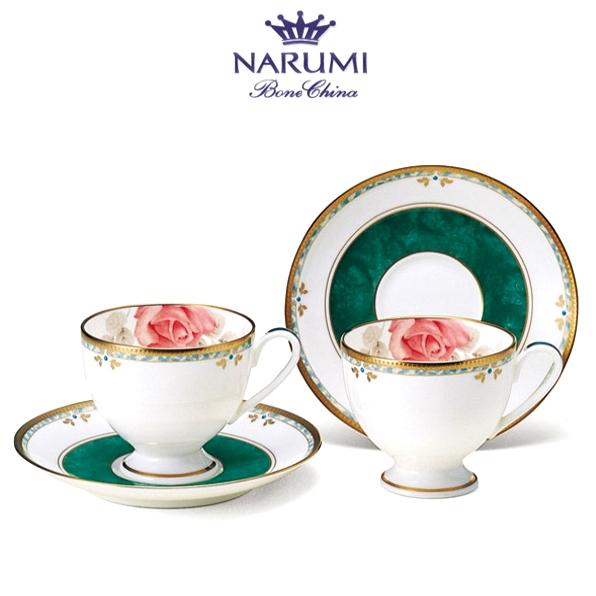 NARUMI【ナルミ】カレス コーヒーカップ&ソーサーペア ペア碗皿 内祝い お返し 出産内祝い 結婚お祝い 結婚内祝い プレゼント コーヒーペアセット