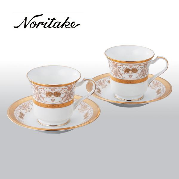 【ノリタケ】≪ジョージアンパレス≫アメリカン碗皿ペアセットペア碗皿 内祝い お返し 出産内祝い 結婚お祝い 結婚内祝い 母の日 父の日 誕生日プレゼント コーヒーペアセット