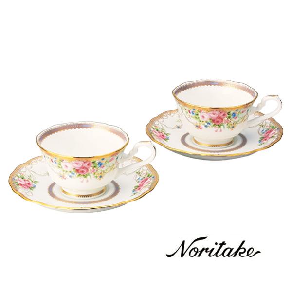 【ノリタケ】≪アフロディーテ≫ティー・コーヒー碗皿ペアセットペア碗皿 内祝い お返し 出産内祝い 結婚お祝い 結婚内祝い 母の日 父の日 誕生日プレゼント コーヒーペアセット