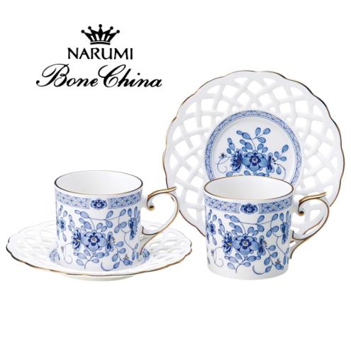 NARUMI【ナルミ】ミラノメッシュコーヒーカップ&ソーサーペア 160ccペア碗皿 内祝い お返し 出産内祝い 結婚お祝い 結婚内祝い プレゼント コーヒーペアセット