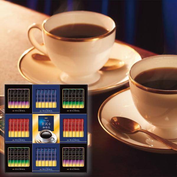 AGF ちょっと贅沢な珈琲店 スティックプレミアムブラックギフトスティックコーヒー ご挨拶 お礼 ギフト 出産内祝い 売れ筋ランキング 倉庫 結婚内祝い 法要 お返し 粗供養 香典返し 御供え 快気祝い 内祝い