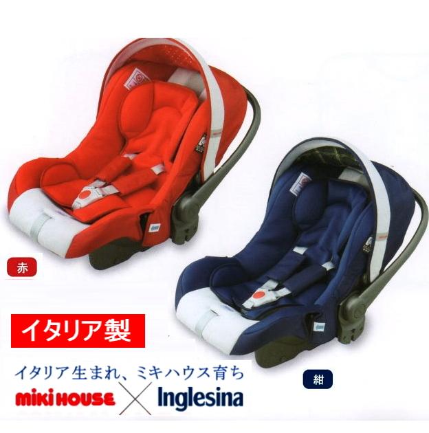 MIKIHOUSE ミキハウスミキハウス チャイルドシートミキハウスとイタリアのブランド、『イングリッシーナ』がコラボレーション☆ミキハウスオリジナルデザインのチャイルドシートが誕生!