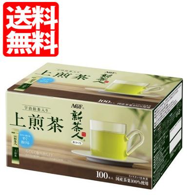 【送料無料(一部地域を除く)】AGF 新茶人 宇治抹茶入上煎茶 スティック 100P×10箱 同梱不可