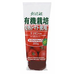 お買得ケース販売 トマトはアメリカ産有機栽培完熟トマト 有機JAS認定 を100%使用 創健社 300g×20本 有機栽培完熟トマト使用 トマトケチャップ 激安セール 一部地域を除く 送料無料 年中無休