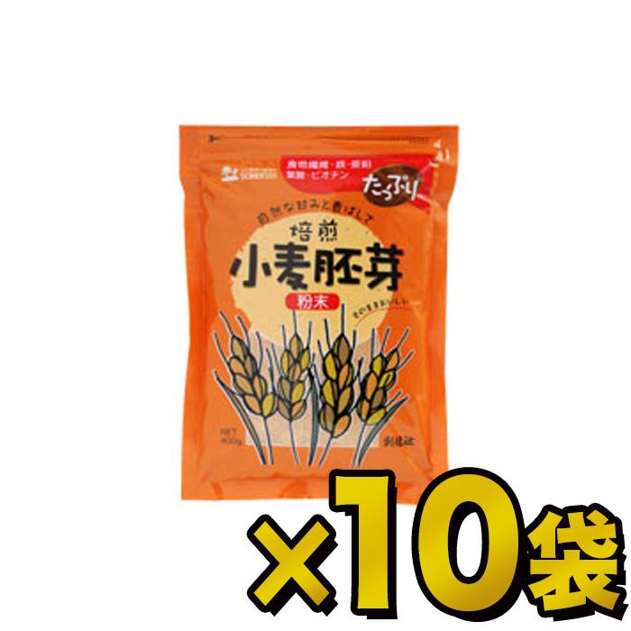 贈物 激安セール 創健社 小麦胚芽 粉末 チャック付 400g×10袋 一部地域を除く 送料無料