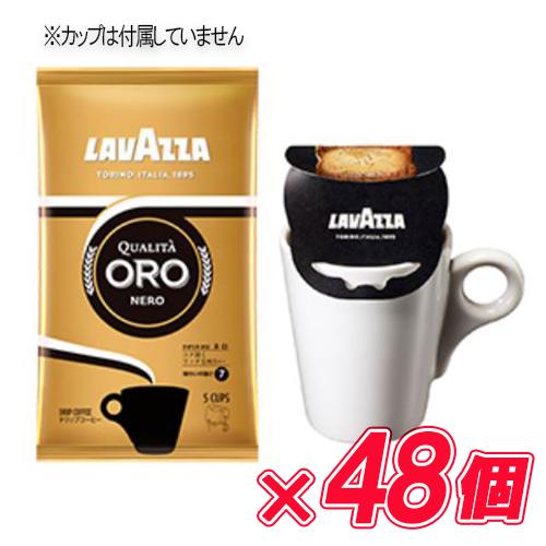 ラバッツァ クオリタ オロ ネロ 簡易ドリップ タイプ 5袋入×48個