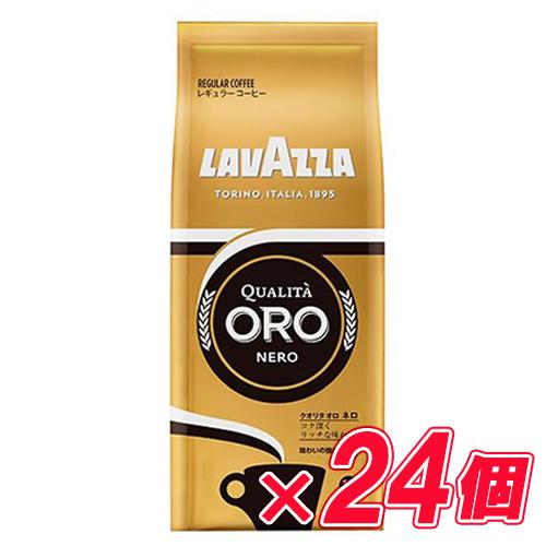 ラバッツァ クオリタ オロ ネロ 【粉タイプ】 180g×24個