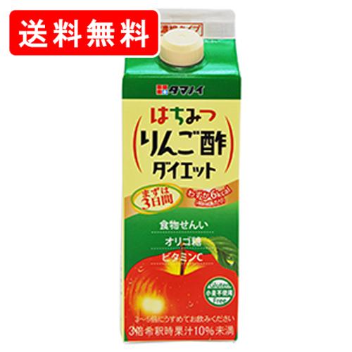 送料無料 一部地域を除く タマノイ 特別セール品 りんご酢ダイエット りんご 濃縮タイプ 500ml×12本 激安格安割引情報満載 タマノイ酢