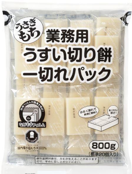 うさぎもち業務用うすい切り餅一切れパック800g×10袋 【送料無料(一部地域を除く)】
