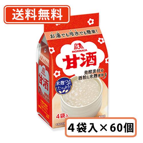 【送料無料(一部地域を除く)】森永 甘酒 フリーズドライ 4袋×60個(20個入×3ケース)