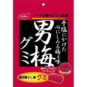 (本州一部送料無料)ノーベル 男梅グミ (6×12)72入 【ラッキーシール対応】