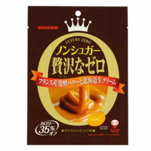 (本州送料無料) 味覚糖 ノンシュガー贅沢なゼロ キャラメルミルク味 (6×12)72入 (Y14)