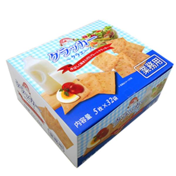 (本州送料無料)前田製菓 業務用クラッカー クラエース 5枚×32袋(6×2)12入 (Y14)(2ケース販売)