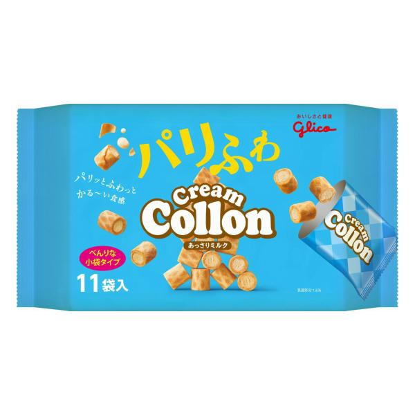 (本州送料無料) 江崎グリコ クリームコロン 大袋 あっさりミルク (12×4)48入 (Y16)(2ケース販売)