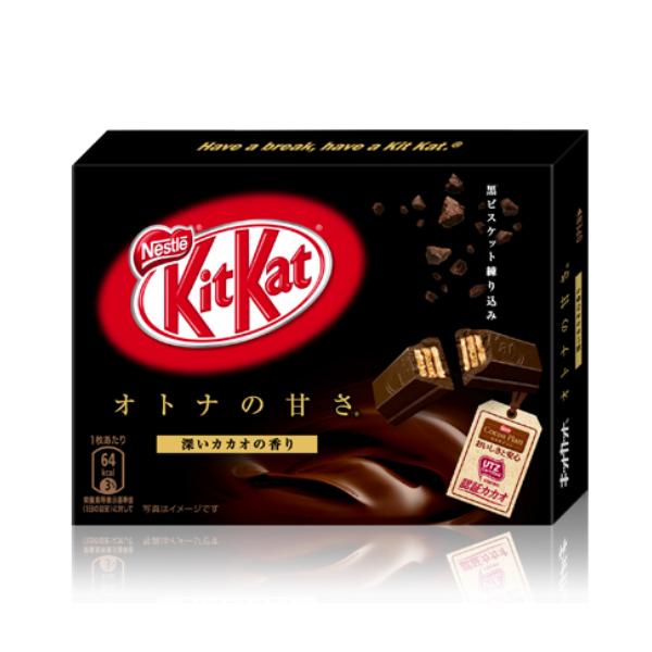 (本州送料無料) ネスレ キットカット オトナの甘さ (10×12)120入 (ケース販売)