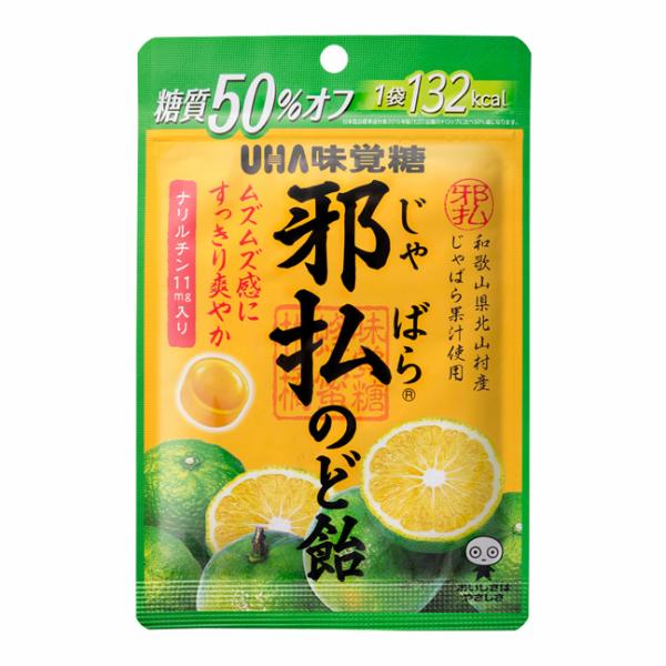 (本州送料無料) 味覚糖 邪払のど飴 (6×12)72入 【ラッキーシール対応】