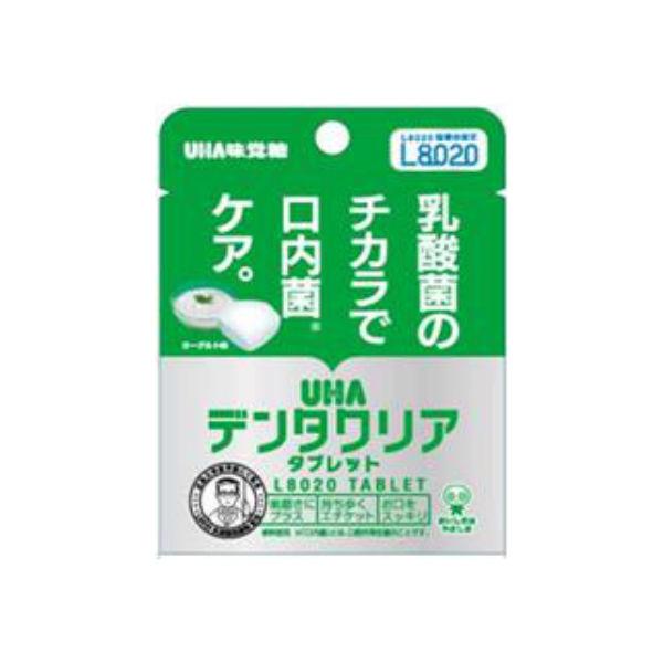 (賞味期限2020.1月末) 味覚糖 13g UHAデンタクリア タブレット ヨーグルト 10入 *【ラッキーシール対応】
