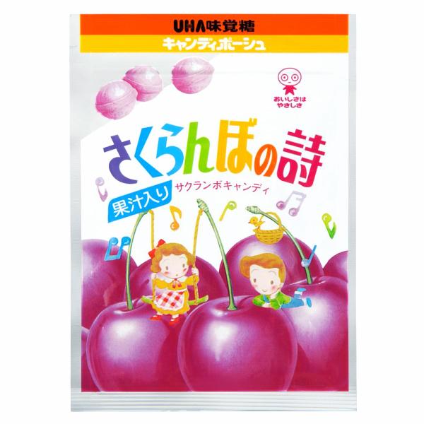 (本州一部送料無料) 味覚糖 さくらんぼの詩 (10×12)120入 (ケース販売) 【ラッキーシール対応】
