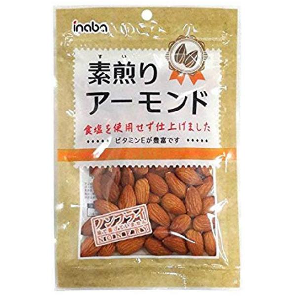 (本州送料無料)稲葉ピーナツ 素煎りアーモンド (10×6)60入 【ラッキーシール対応】
