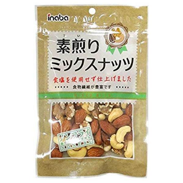 (本州一部送料無料)稲葉ピーナツ 素煎りミックスナッツ (10×6)60入 【ラッキーシール対応】