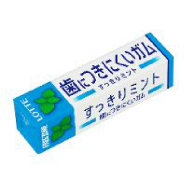 (本州一部送料無料)ロッテ フリーゾーン すっきりミント (15×20)300入 【ラッキーシール対応】