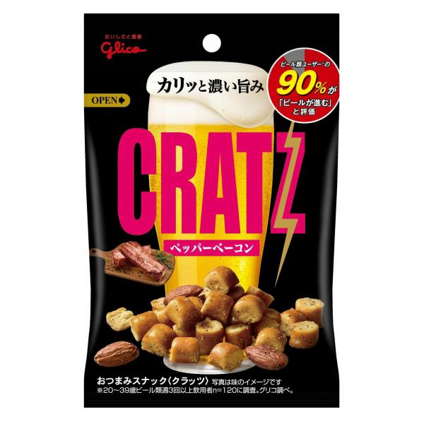 (本州送料無料) 江崎グリコ クラッツペッパーベーコン (10×12)120入 (Y12)(ケース販売)