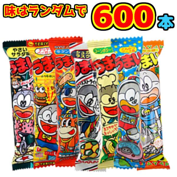 本州 四国 九州は送料無料 北海道 沖縄は配送不可です 同梱不可 ランダムで詰め合わせいたします うまい棒福袋 驚きの値段で 味はランダムになっています 本州送料無料 やおきん 600本入 30本×20 驚きの価格が実現