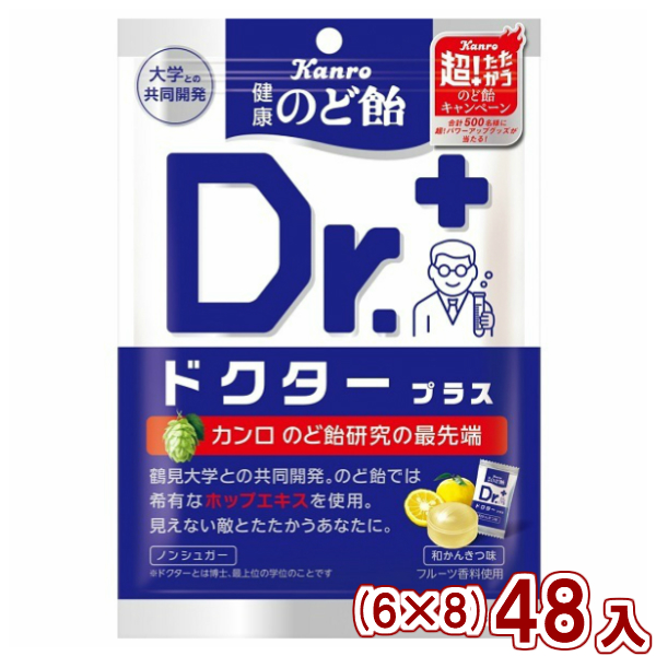 (本州一部送料無料)カンロ 健康のど飴 ドクタープラス(6×8)48入 【ラッキーシール対応】
