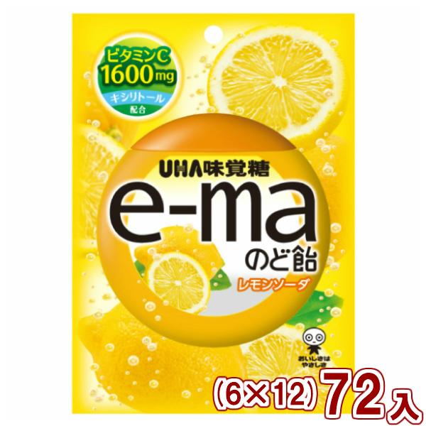 レモンソーダ(6×12)72入 e-maのど飴 袋 【ラッキーシール対応】 味覚糖 (本州一部送料無料) (Y10)