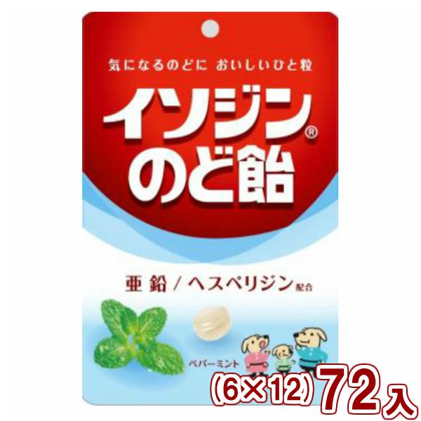 (本州送料無料) 味覚糖 イソジンのど飴 ペパーミント(6×12)72入 【ラッキーシール対応】