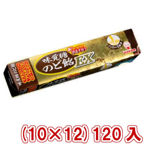 (本州送料無料) 味覚糖 味覚糖のど飴EX スティック (10×12)120入 【ラッキーシール対応】*