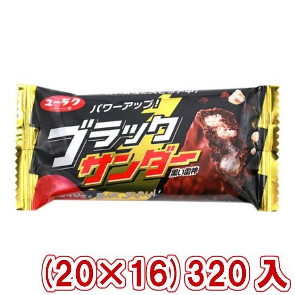 (本州一部送料無料)有楽製菓 ブラックサンダー (20×16)320入 【ラッキーシール対応】