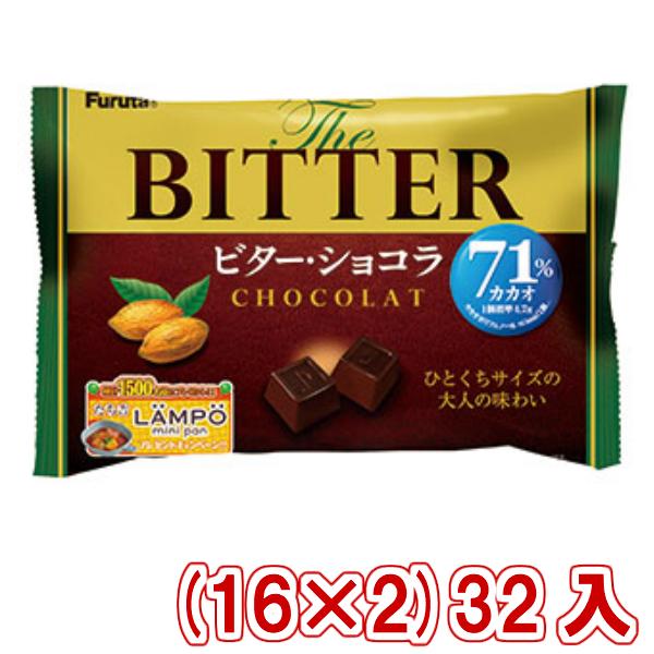 (本州送料無料)フルタ ビターショコラ (16×2)32入 (Y12)