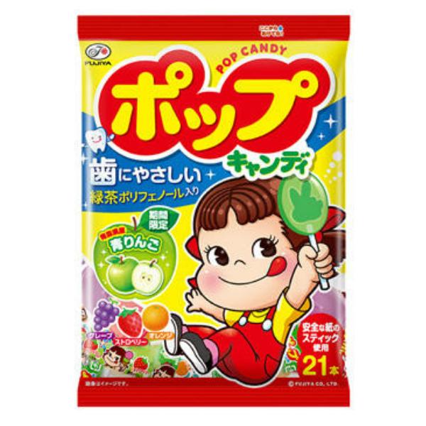 (本州一部)不二家 ポップキャンディ袋 (6×8)48入 【ラッキーシール対応】