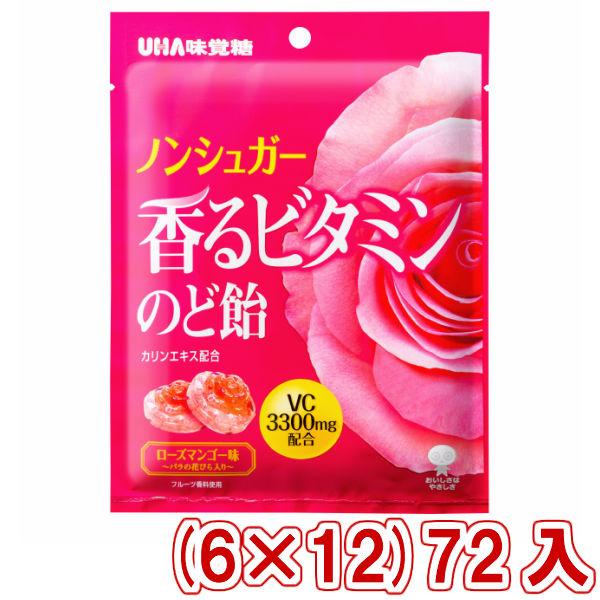 (本州一部送料無料)味覚糖 香るビタミンのど飴 ローズマンゴー味 (6×12)72入 【ラッキーシール対応】