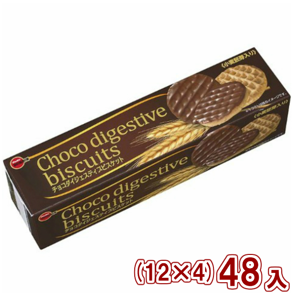 (本州一部送料無料) ブルボン チョコダイジェスティブビスケット(12×4)48入 (Y10)【ラッキーシール対応】