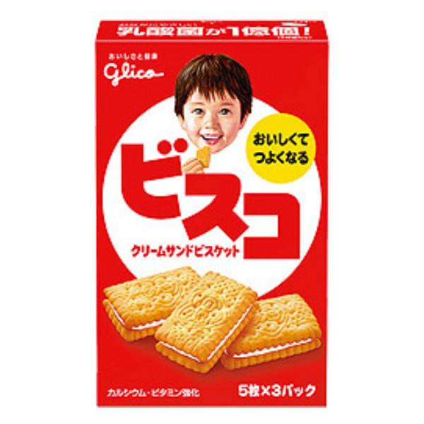 (本州送料無料) 江崎グリコ ビスコ  (5枚×3パック) (10×24)240入 (Y16)(2ケース販売)
