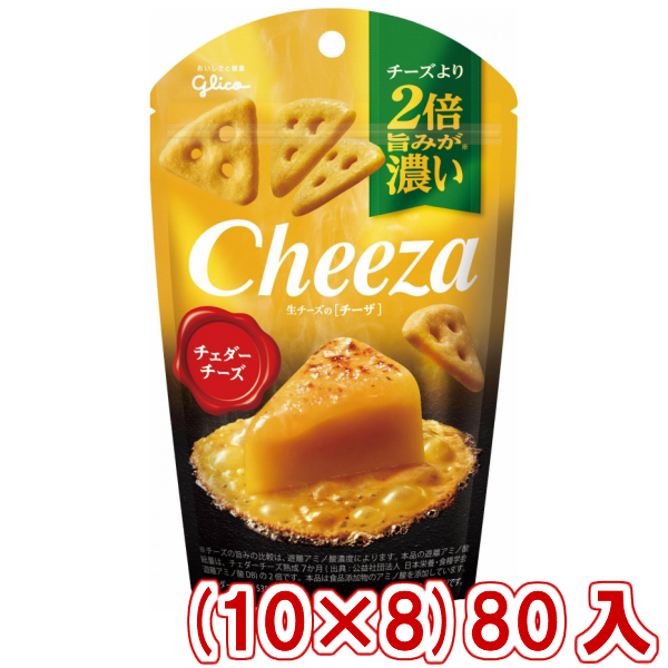 (本州一部送料無料) 江崎グリコ チーズより2倍旨みが濃い 生チーズのチーザ チェダーチーズ (10×8)80入 (Y12)(ケース販売) 【ラッキーシール対応】