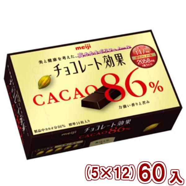 (本州一部送料無料) 明治 チョコレート効果 カカオ86%BOX (5×12)60入 【ラッキーシール対応】