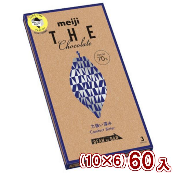 (本州送料無料)明治 ザ・チョコレート力強い深みコンフォートビター 50g (10×6)60入(Y80)(ケース販売)