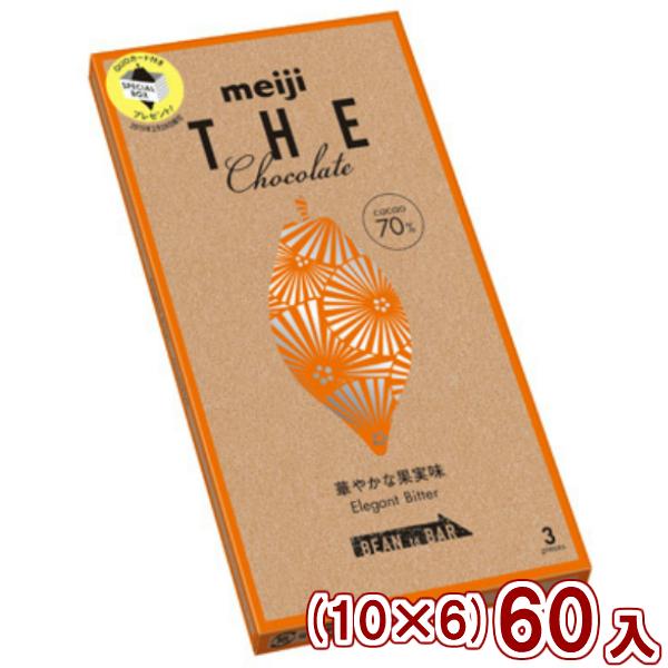 (本州一部送料無料)明治 ザ・チョコレート華やかな果実味エレガントビター50g (10×6)60入【ラッキーシール対応】