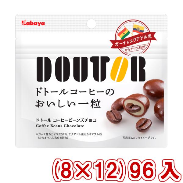 (本州送料無料)カバヤ 39 g ドトールコーヒービーンズチョコ (8×12)96入 (Y12)