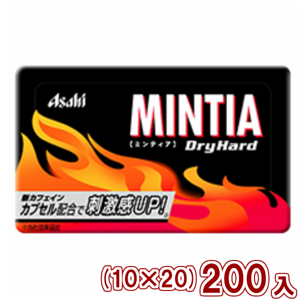(本州送料無料) アサヒフード ミンティア ドライハード (10×20)200入 (Y80)