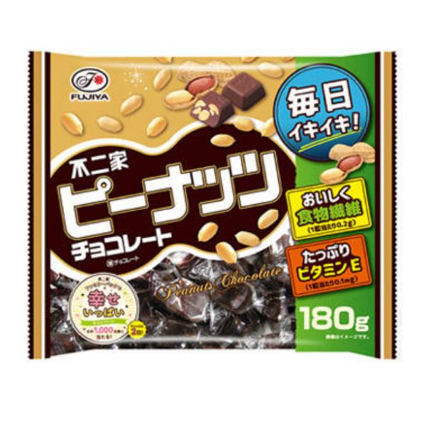 不二家 180g ピーナッツチョコレート 18入 【ラッキーシール対応】